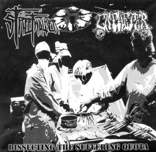 STREETWALKER | CATHETER 'Dissecting the Suffering Quota' Split 7""