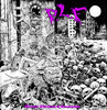 P​.​L​.​F. 'Ultimate Whirlwind of Incineration' LP